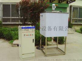 多功能超声波中药提取罐