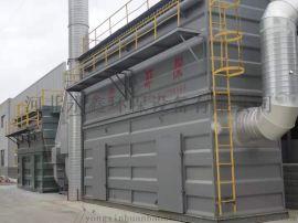 木工车间脉冲布袋除尘器粉尘处理设备厂家定制