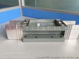 上海振大防腐绝缘铝镁合金母线槽来电定制