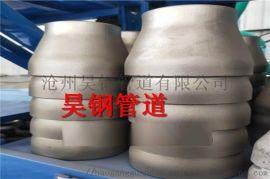 国标双相钢异径管大小头 昊钢管道工艺**全国发货