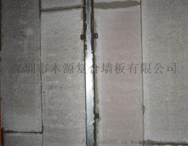 展厅环保材料轻质复合墙板 隔断墙防火轻质水泥