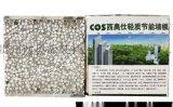 貴州輕質節能牆板-輕質隔牆板報價-複合隔牆板