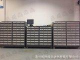 厂家直销航瑞成智能数控刀具管理系统存储柜