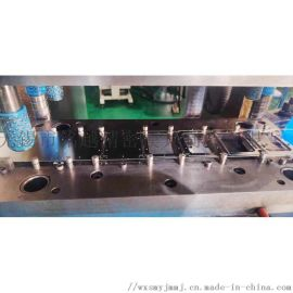 五金冲压模具,五金冲压自动生产线,五金配件生产线