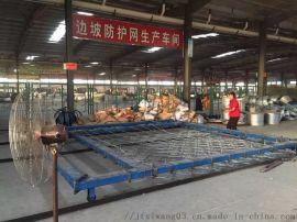 安平县做山体防护网厂子