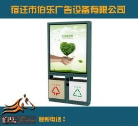 伯樂廣告供應南陽廣告垃圾箱、太陽能垃圾箱