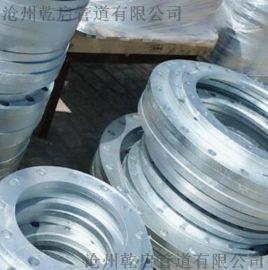 吉林厂家供应 高压法兰 板式平焊法兰 锻制碳钢法兰