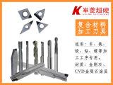 复合材料滚轴加工刀具 数控机床加工复合材料专用