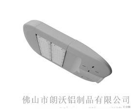 廠家供應led路燈模組 50w模組散熱器