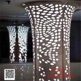 大型会议室弧形透光包柱铝单板-包柱冲孔铝单板