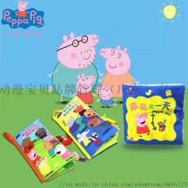 小猪佩奇宝宝玩具布书儿童撕不烂早教书幼儿教具