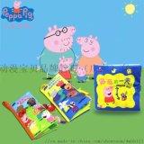 小豬佩奇寶寶玩具布書兒童撕不爛早教書幼兒教具