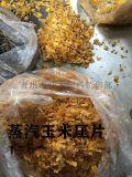 廠家直供山東玉米壓片-玉米壓片供應商
