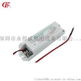 面板灯一体化应急装置质保五年长寿命LED灯应急电源