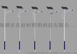 LED太阳能路灯 led模组式路灯庭院压铸模组路灯