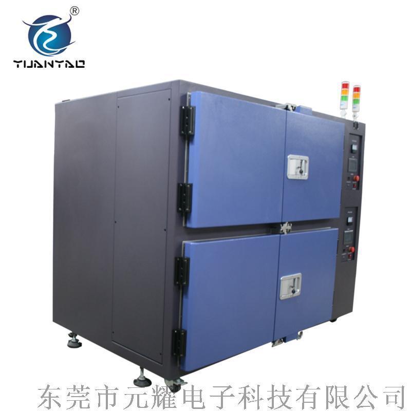 YBRTA1光纤湿热老化 江苏 光纤湿热老化试验箱