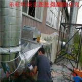 熱銷萊蕪家具烤漆房廢氣處理 樂旺噴漆房漆霧淨化 不鏽鋼材質