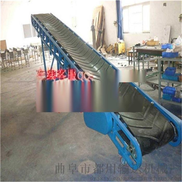 倾斜式圆管装车输送机 大型槽钢支架皮带机