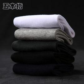 襪子品牌襪廠直批價格 批發純棉中筒男襪 五本指純色中筒商務襪