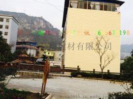 日照pvc面板滨州真石漆外墙改造挂板