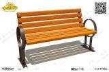 供应户外实木休闲桌椅 休闲座椅 公园路椅 实木围树椅还是选择沈阳金色童年澳尔特品牌