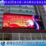 户外广告媒体led显示屏 国星封装P10led电子显示屏
