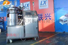 诸城联兴 实验室用小型真空低温油炸机 ZK-320