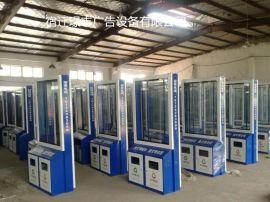 厂家供应华安县社区滚动广告垃圾灯箱价格销售