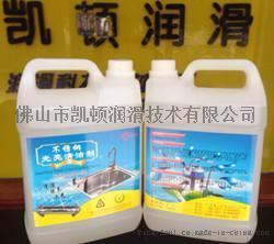 水槽油污清洁剂,不锈钢除指纹防护剂