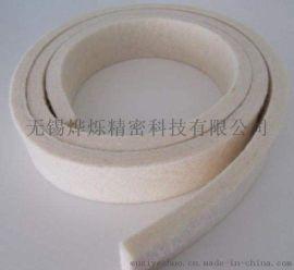 工业吸油羊毛毡 防尘密封条 耐高温耐磨羊毛毡 无锡烨烁定制