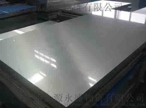 冷軋304 2mm不鏽鋼板