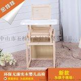 厂家直销 金娃娃新款儿童餐椅实木多功能 婴儿餐桌椅 宝宝吃饭椅