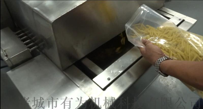 薯条生产加工设备,薯条油炸机