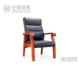 中都家具会议椅ZD-C024