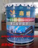 鄭州鑫威聚氯乙烯含氟螢丹防腐漆施工方法