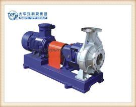 上海太平洋制泵 IH型化工离心泵