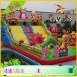 童星遊樂廠價直銷TQB-20人淘氣堡遊樂設備-兒童遊樂設備廠