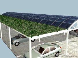 交大光谷提供太阳能光伏发电系统