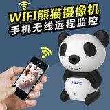 工厂直销 wifi远程监控夜视无线摄像头 网络监控摄像机