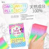 现货泰国  omo white plus soap彩虹皂深层清洁美白手工精油皂