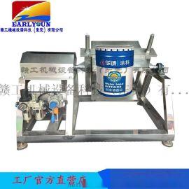 广东5加仑油漆气动摇摆机 防爆气动混合机 20L油漆气动搅拌机 油漆震荡机