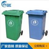 240l 120L 100L塑料垃圾桶戶外環衛垃圾箱 大號分類生活垃圾箱