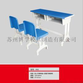 直销吉林课桌椅四平课桌凳批发007