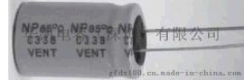 无极性低阻抗产品,85度导针型电解电容