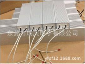 大电力铝壳制动电阻 刹车电阻