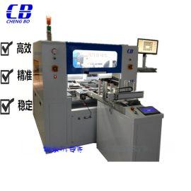生产供应 全自动IC烧录机 烧录机 全自动IC烧录 烧录器