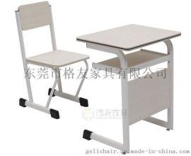 学生课桌椅 课桌椅 课桌椅厂家
