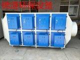 voc有機廢氣處理設備 等離子廢氣處理設備 活性炭廢氣淨化器