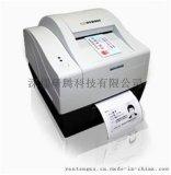 新北洋BST-2008E身份证复印机 二代证专用复印机