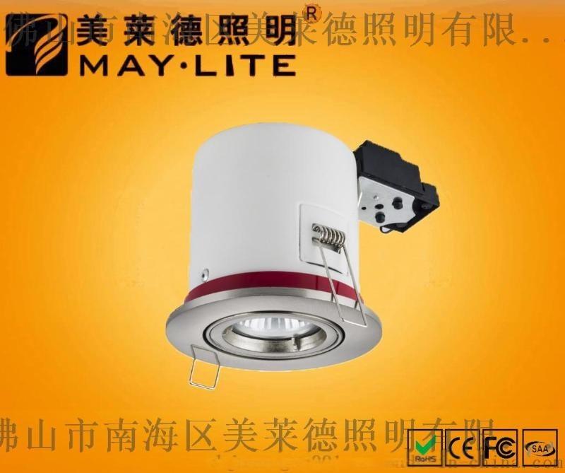 LED防火筒灯/卤素防火筒灯    ML-1316